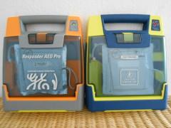 AED Defibrillator Notfalltraining Arztpraxis Erste Hilfe Ausbildung